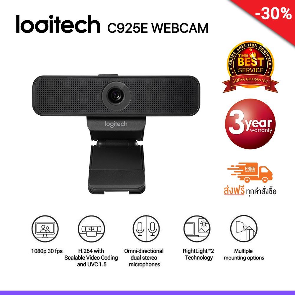 [สินค้าหมดชั่วคราว] Logitech C925E WEBCAM