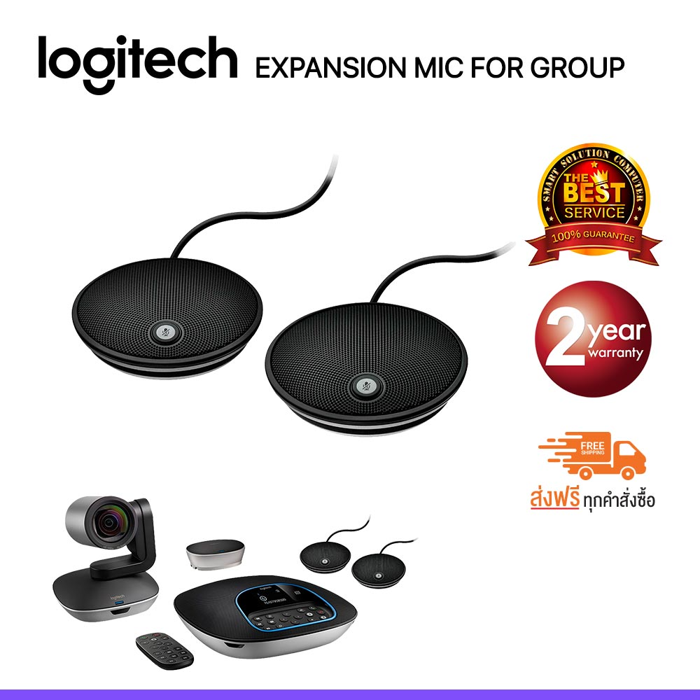 Logitech Expansion MIC for Group (ใช้ร่วมกับ Logitech Group เท่านั้น)
