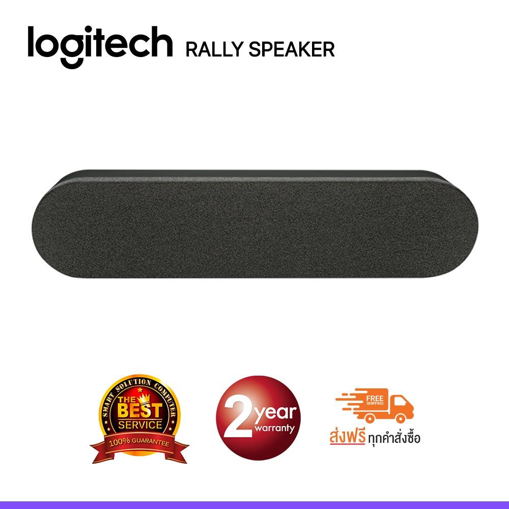 Logitech RALLY SPEAKER