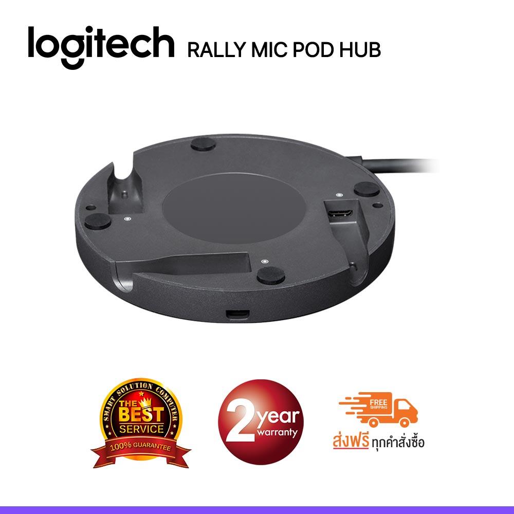 Logitech RALLY MIC POD HUB