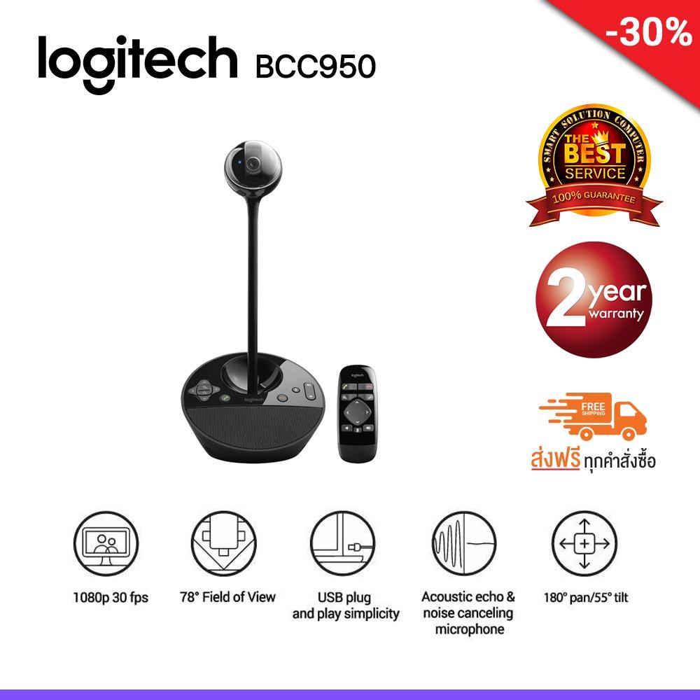 Logitech conferencecam BCC950
