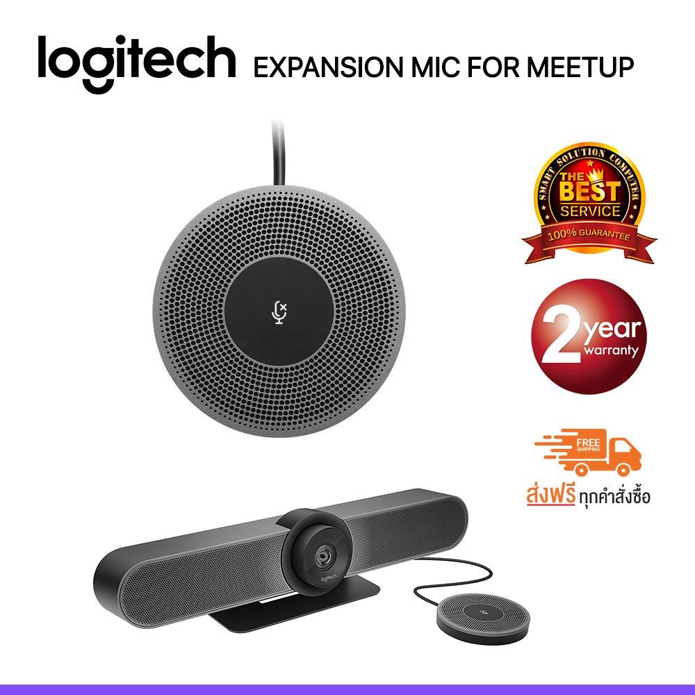 LOGITECH EXPANSION MIC FOR MEETUP (LGT-989-000405)