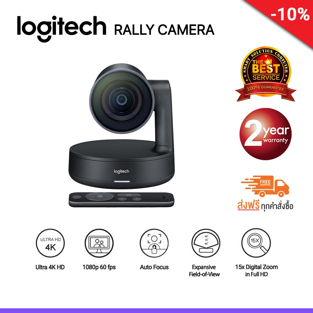 Logitech conferencecam Rally Camera