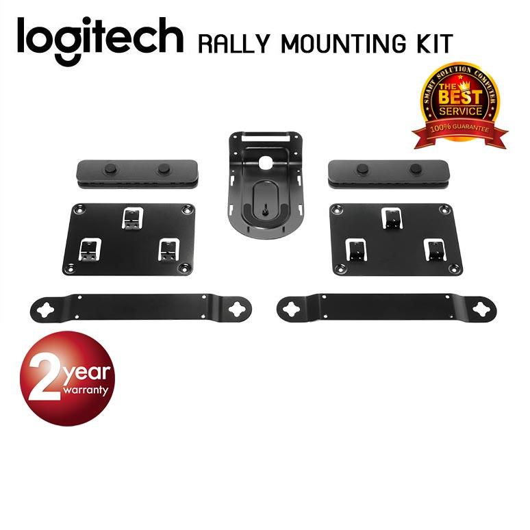 Logitech RALLY MOUNTING KIT