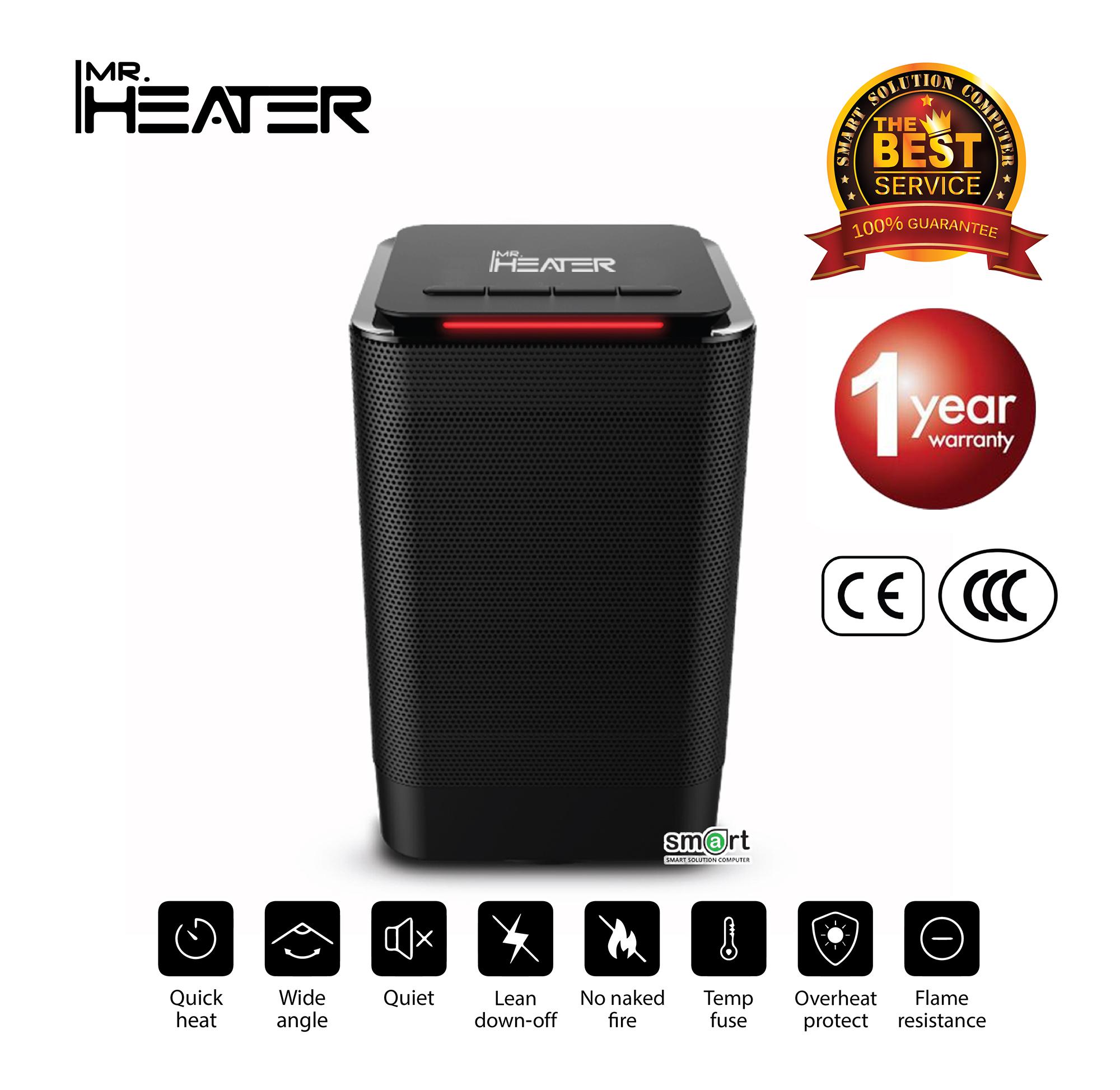 Mr.Heater พัดลมทำความร้อน ฮีทเตอร์ไฟฟ้า รุ่น DH-QN02 (สีดำ)