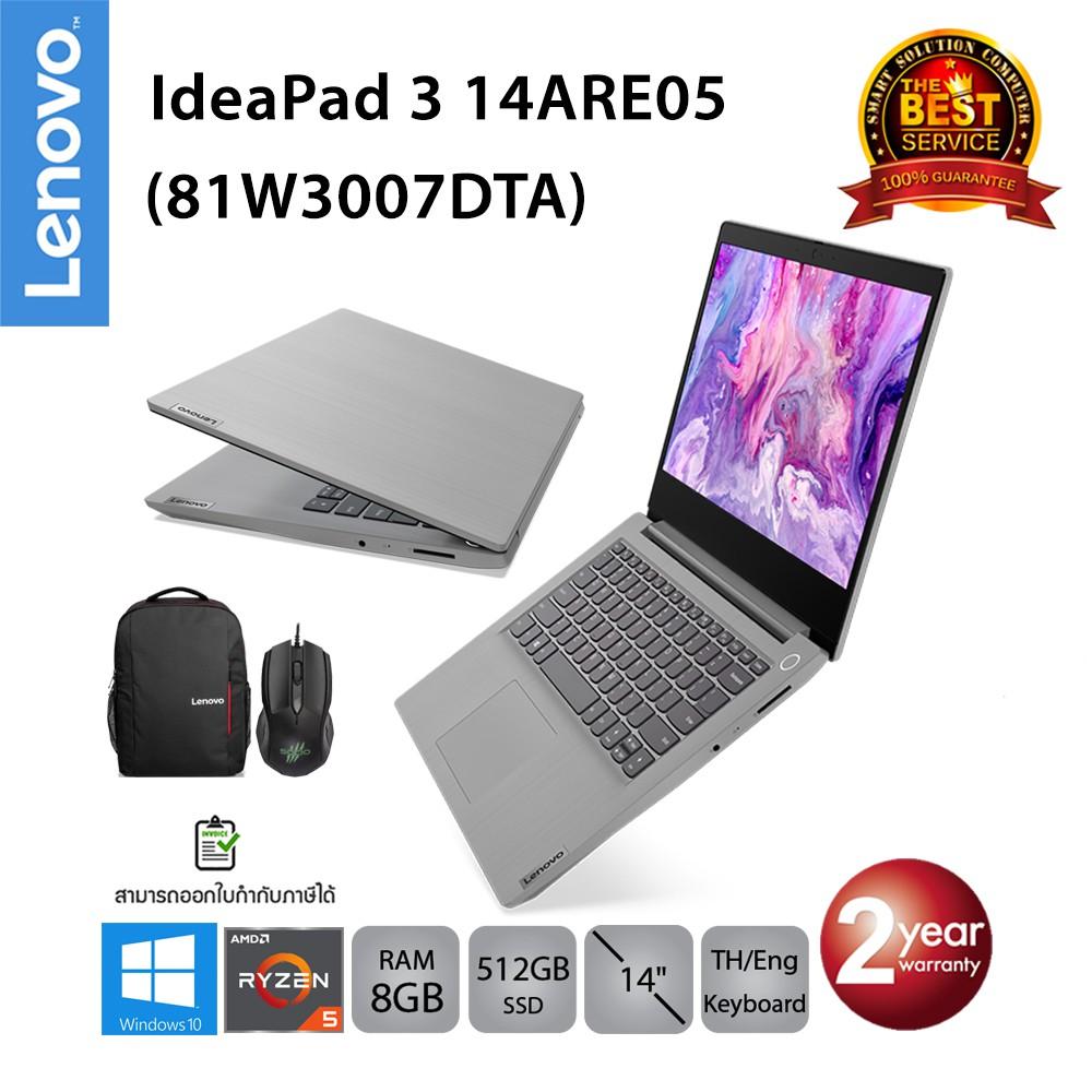 Lenovo IdeaPad 3 14ARE05 (81W3007DTA) Ryzen 5 4500U/8GB/512GB/14.0/Win10 (Platinum Grey)