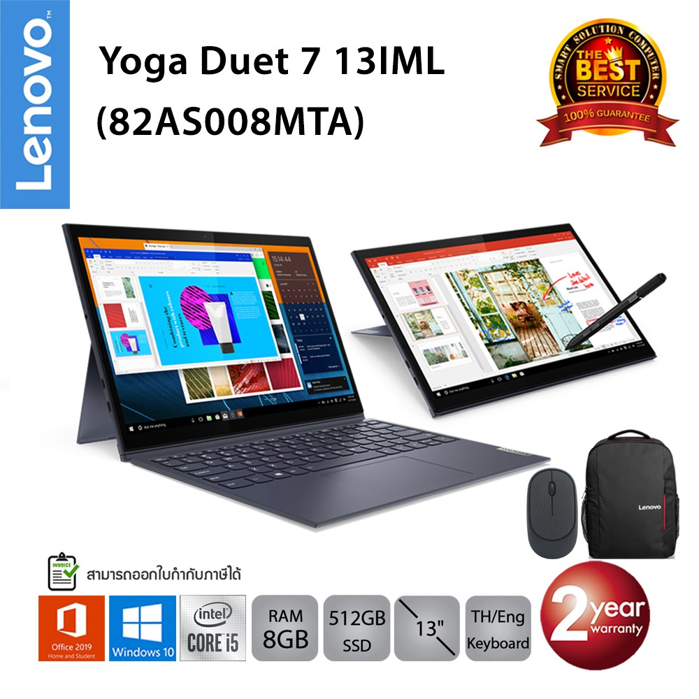Lenovo Yoga Duet 7 13IML (82AS008MTA) i5-10210U/8GB/512GB M.2/13.0/Win10+Office2019 (Grey)