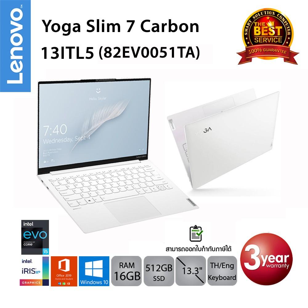 Lenovo Yoga Slim 7 Carbon 13ITL5 (82EV0051TA) i5-1135G7/16GB/512GB/Iris Xe/13.3/Win10+Office