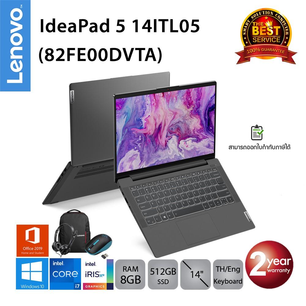 Lenovo IdeaPad 5 14ITL05 (82FE00DVTA) i7-1165G7/8GB/512GB/Iris Xe/14.0/Win10+Office (Platinum Grey)
