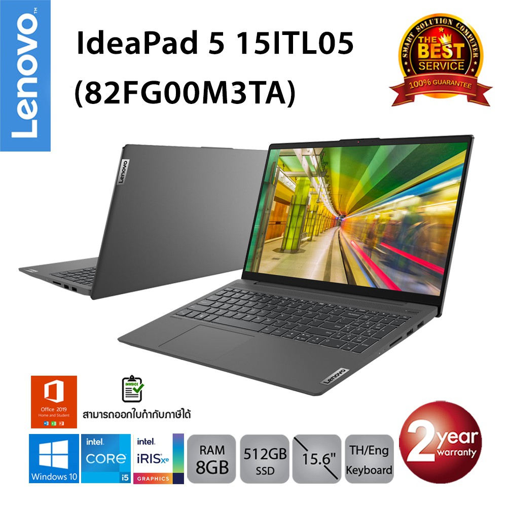 Lenovo IdeaPad 5 15ITL05 (82FG00M3TA) i5-1135G7/8GB/512GB M.2/Iris Xe/15.6/Win10+Office
