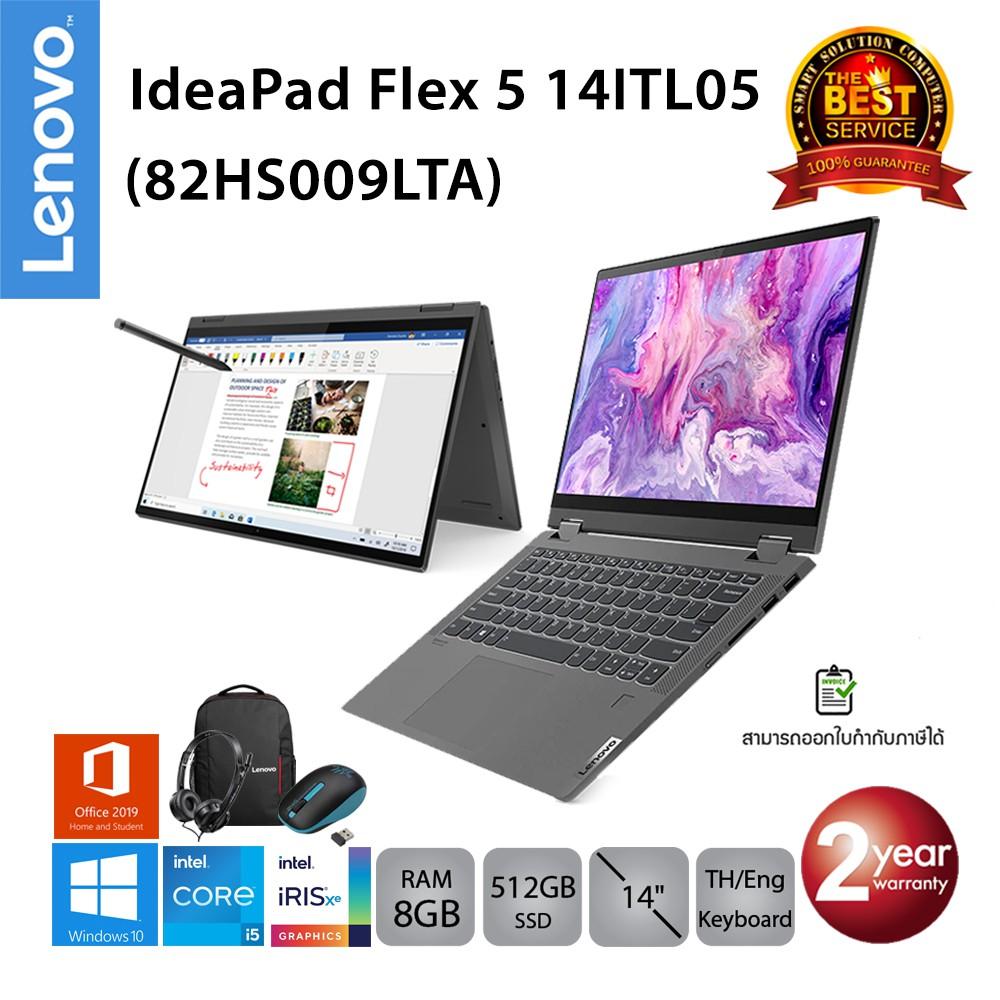 Lenovo IdeaPad Flex 5 14ITL05 (82HS009LTA) i5-1135G7/8GB/512GB/14.0/Win10+Office (Graphite Grey)