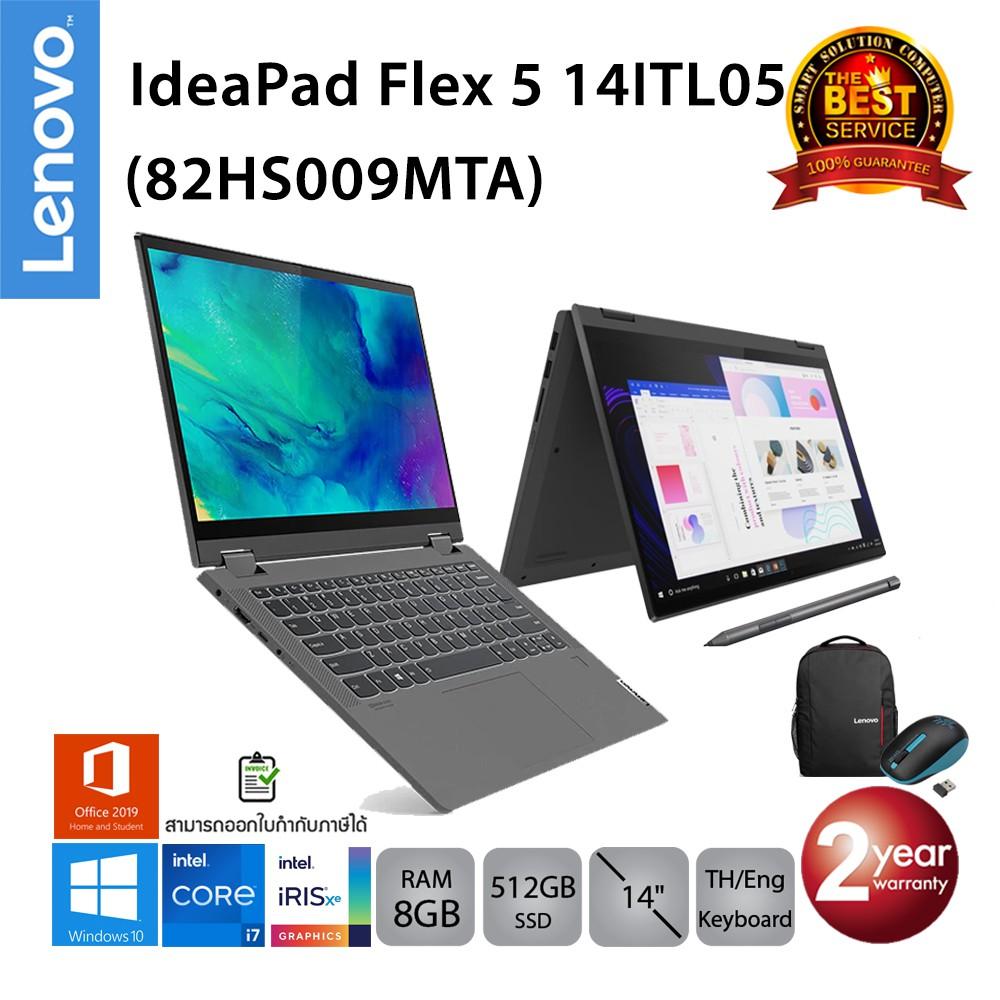 Lenovo IdeaPad Flex 5 14ITL05 (82HS009MTA) i7-1165G7/8GB/512GB/14.0/Win10+Office2019 (Grey)