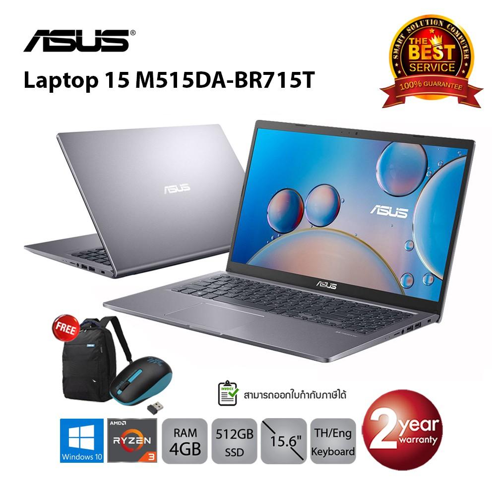 Asus Laptop 15 M515DA-BR715T Ryzen 3 3250U/4GB/512GB/15.6/Win10 (Slate Grey)