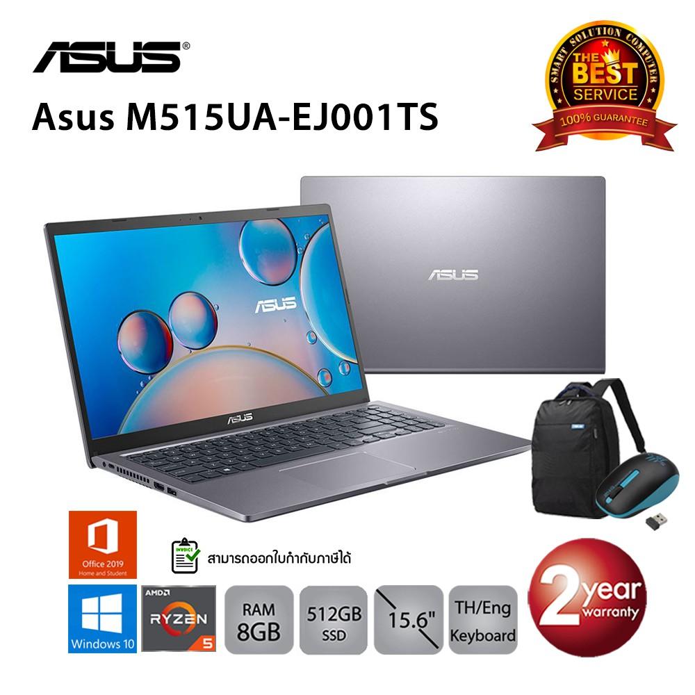 Asus Laptop 15 M515UA-EJ001TS Ryzen5 5500U/8GB/512GB SSD/15.6/Win10+Office (Slate Grey)
