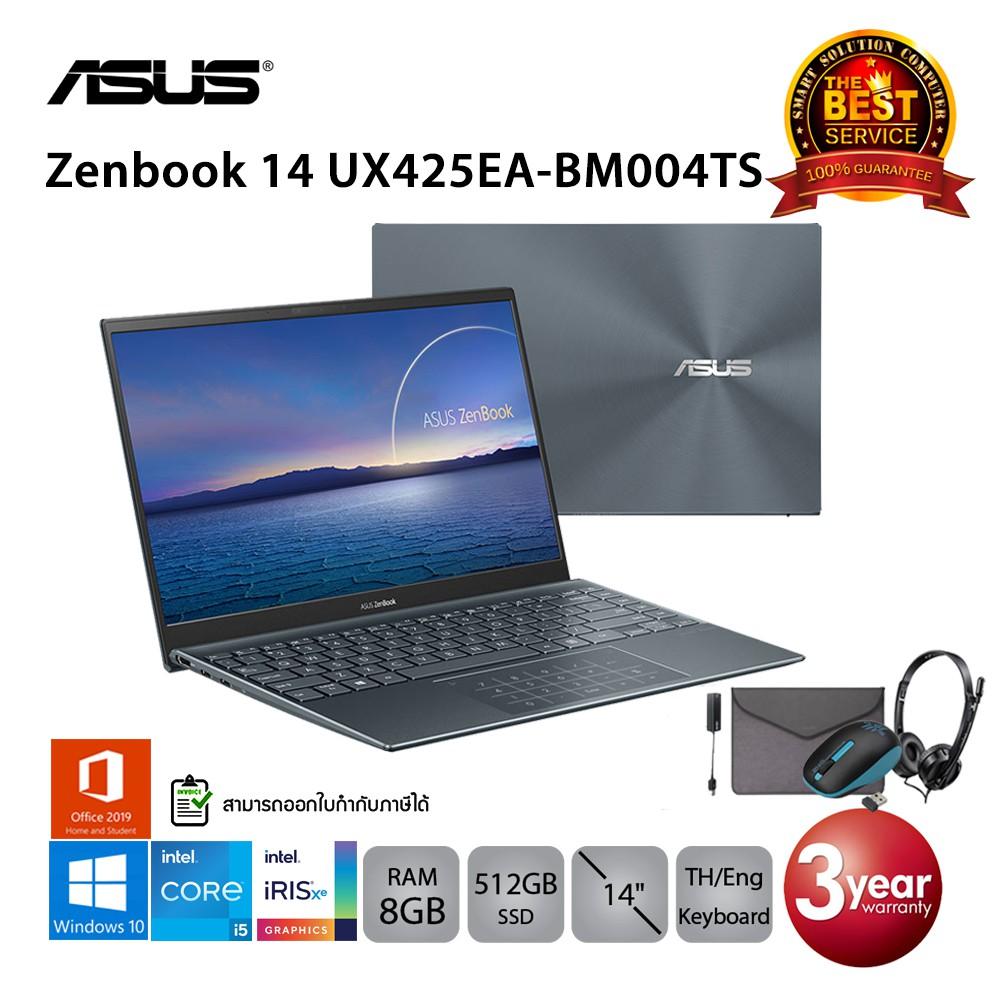 Asus Zenbook 14 UX425EA-BM004TS i5-1135G7/8GB/Iris Xe/512GB/14.0/Win10+Office2019