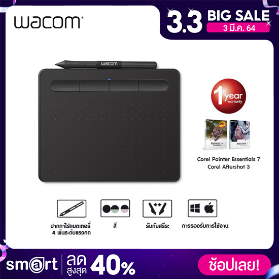 Wacom Intuos Pen Small รุ่น CTL-4100/K0-CX (Black)