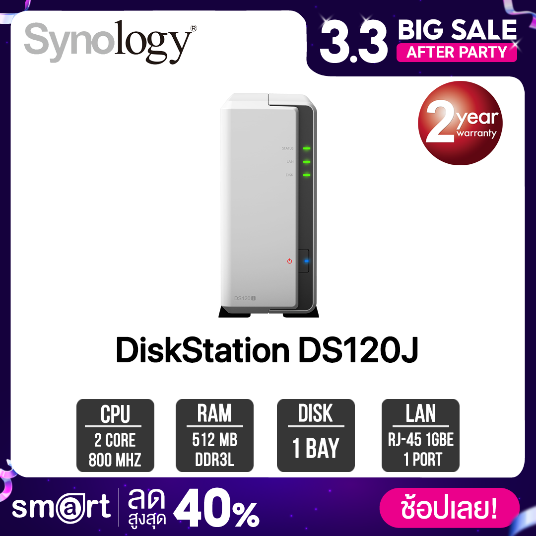 Synology DiskStation DS120j 1-Bay NAS
