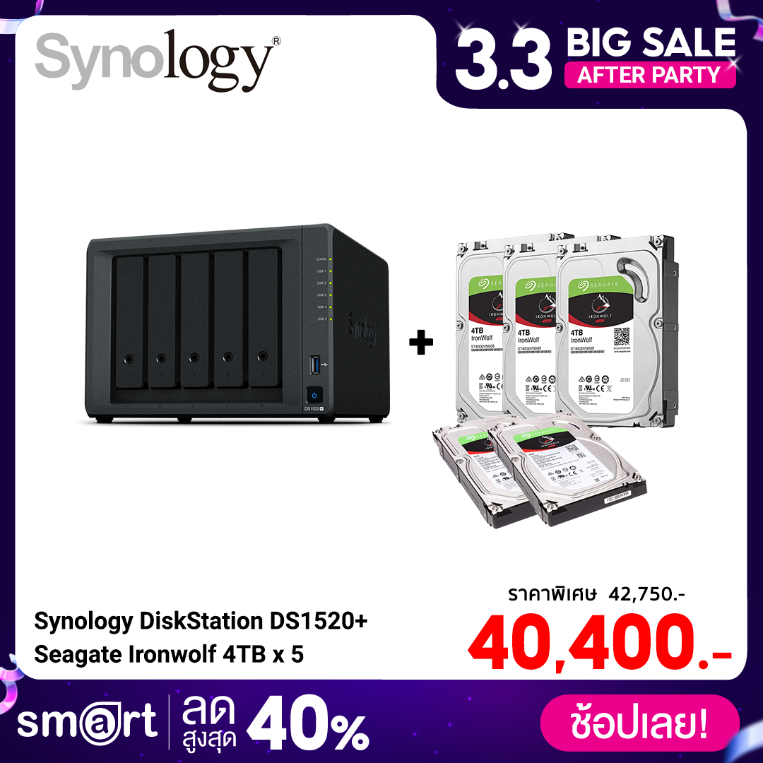 Synology DiskStation DS1520+ 5-Bay + Seagate Ironwolf 4TB (ST4000VN008) x 5