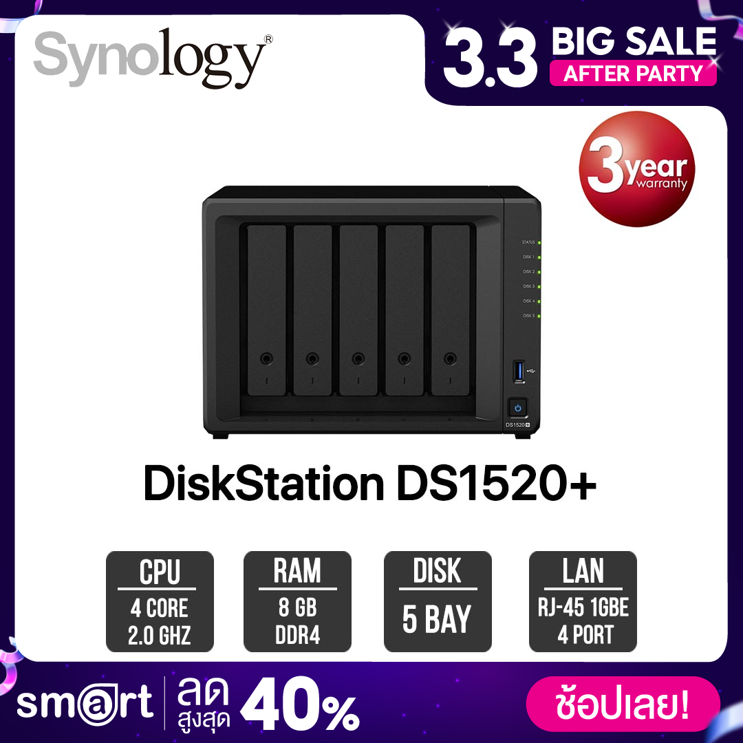 Synology DiskStation DS1520+ 5-Bay NAS