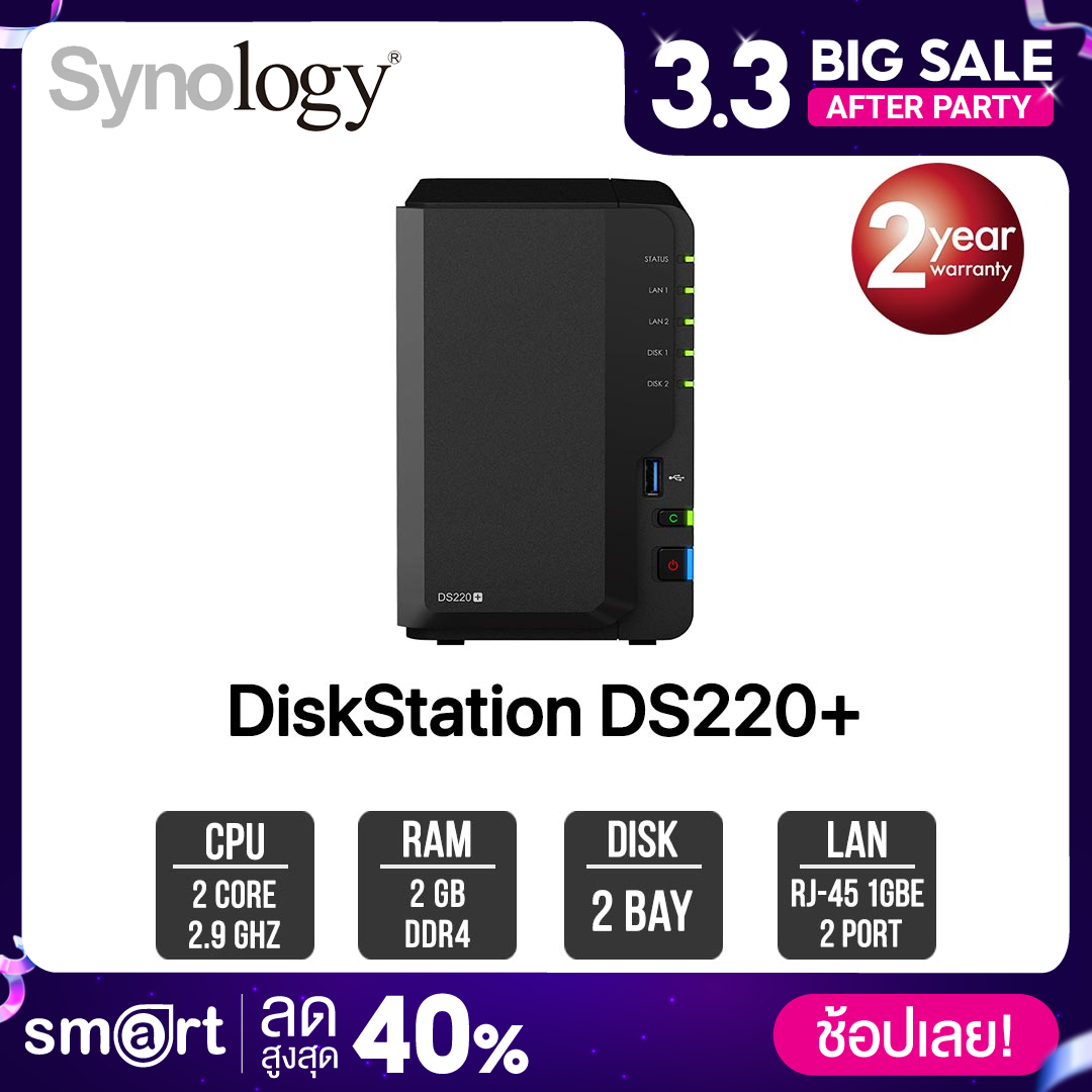 Synology DiskStation DS220+ 2-bay NAS