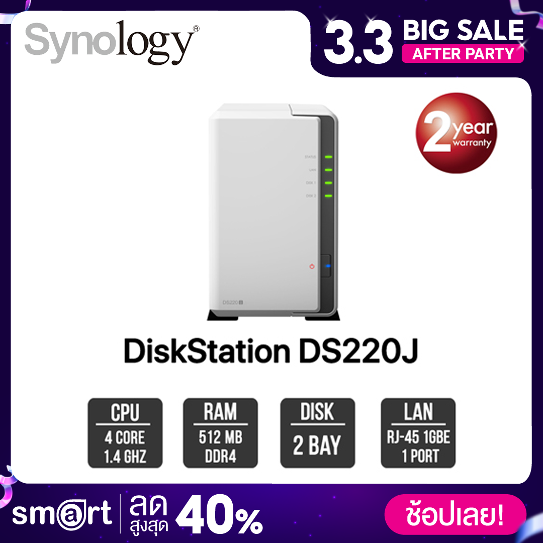 Synology DiskStation DS220j 2-Bays NAS
