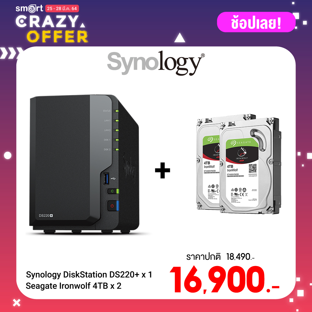 Synology DiskStation DS220+ 2-bay NAS + Seagate Ironwolf 4TB (ST4000VN008) x 2