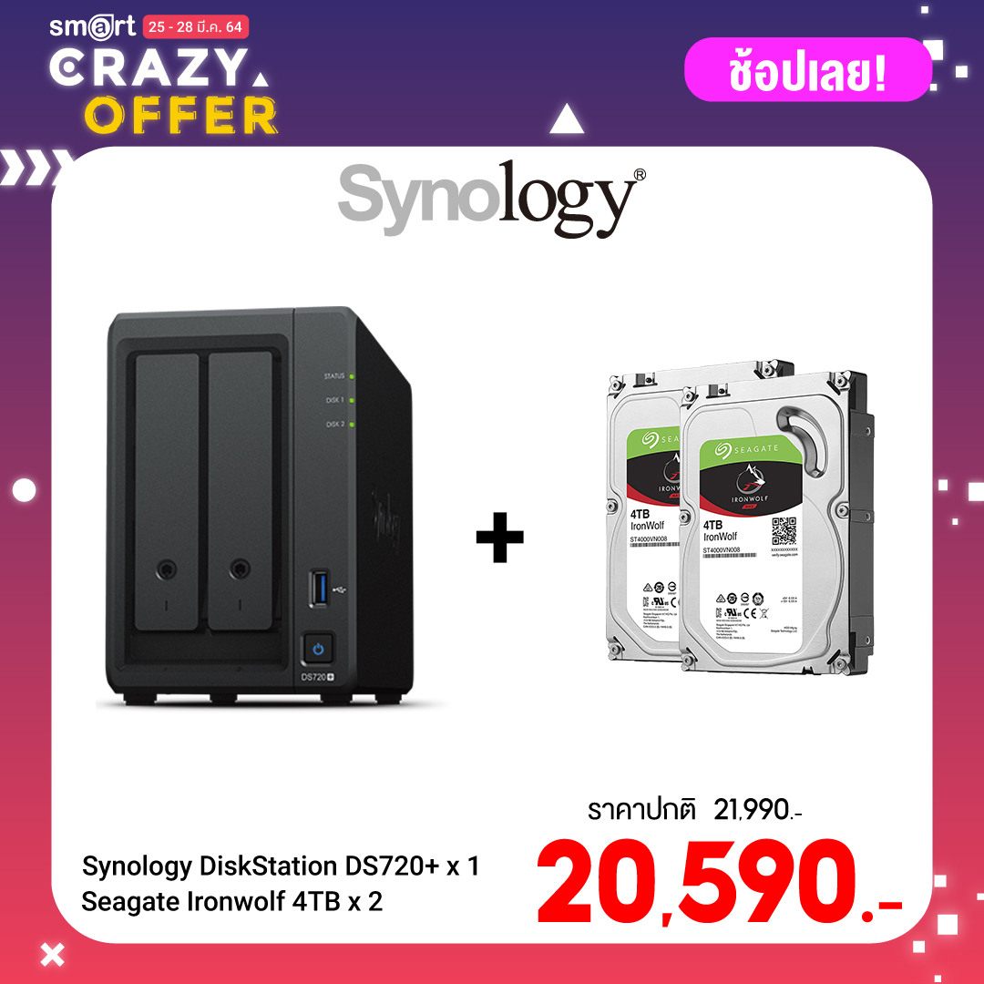 Synology DiskStation DS720+ 2-bay NAS + Seagate Ironwolf 4TB (ST4000VN008) x 2