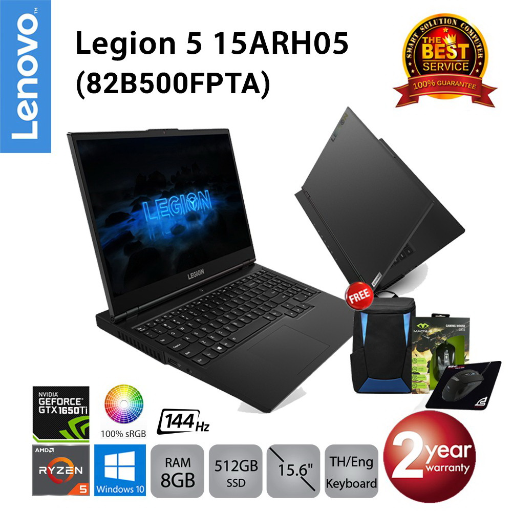 Lenovo Legion 5 15ARH05 (82B500FPTA) Ryzen 5 4600H/8GB/512GB M.2/GTX1650Ti/15.6/Win10 (Black)