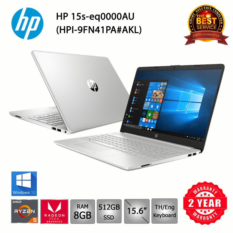 HP 15s-eq0000AU AMD Ryzen 5/8GB/512GBSSD/Radeon Vega 8/15.6/Win10 (Natural Silver)