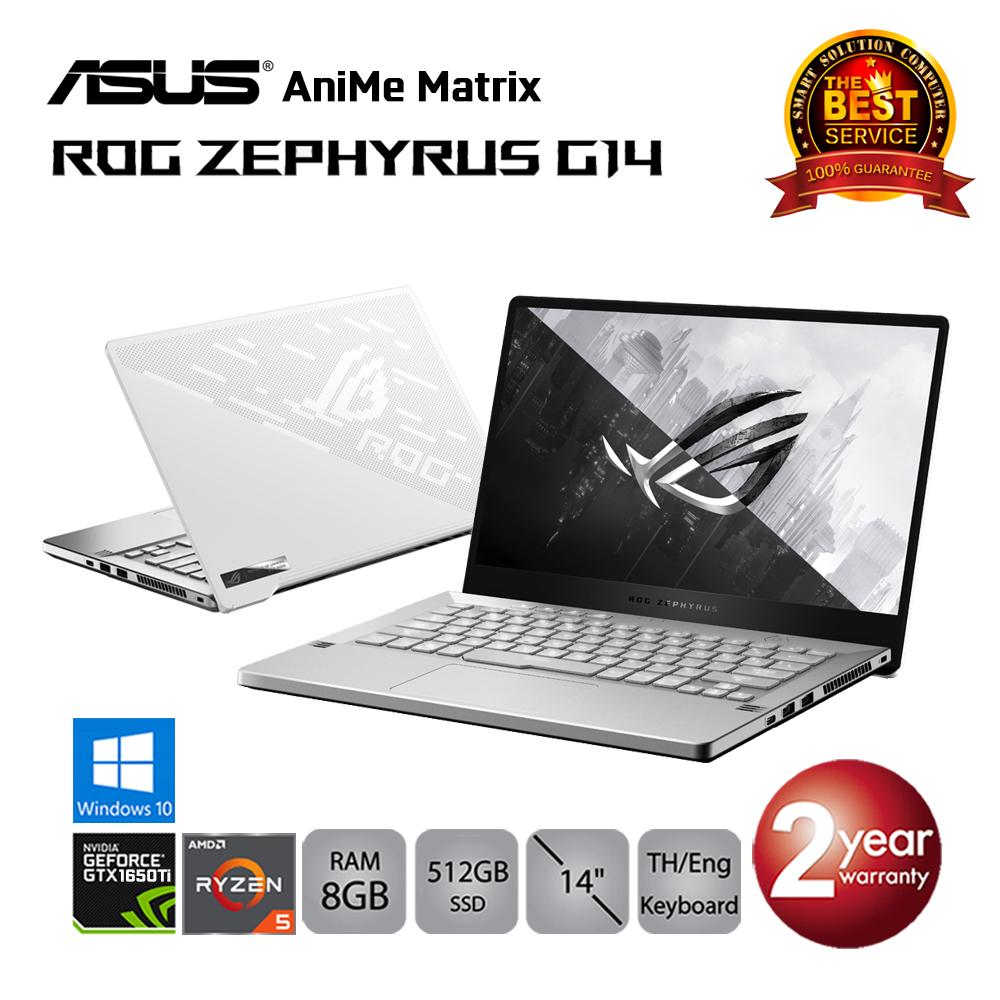 Asus ROG Zephyrus G14 GA401II-HE105T AniMe Matrix AMD Ryzen 5/8GB/512GB/GTX1650Ti/14.0/Win10 (Moonlight White)