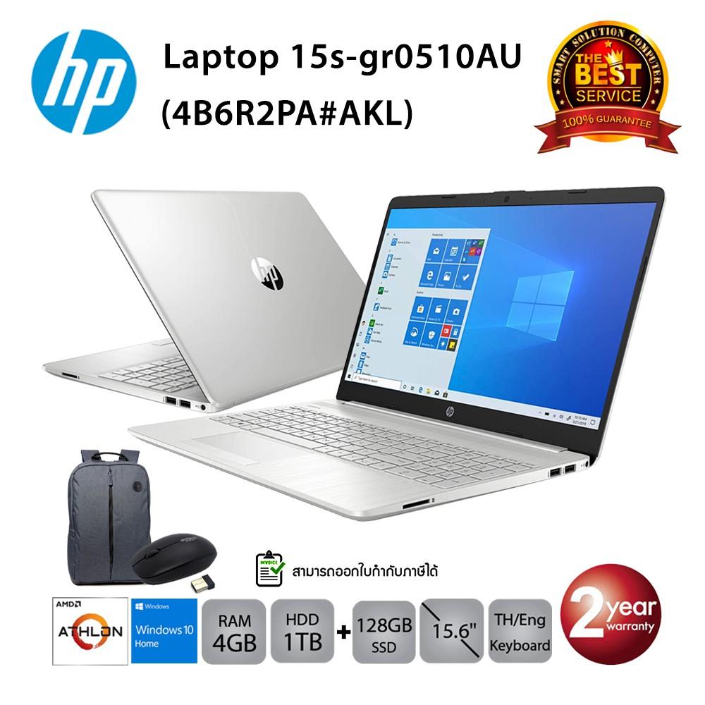 HP 15s-gr0510AU AMD Athlon 3150/4GB/HDD1TB+128GB SSD/15.6/Win10 (Natural Silver)