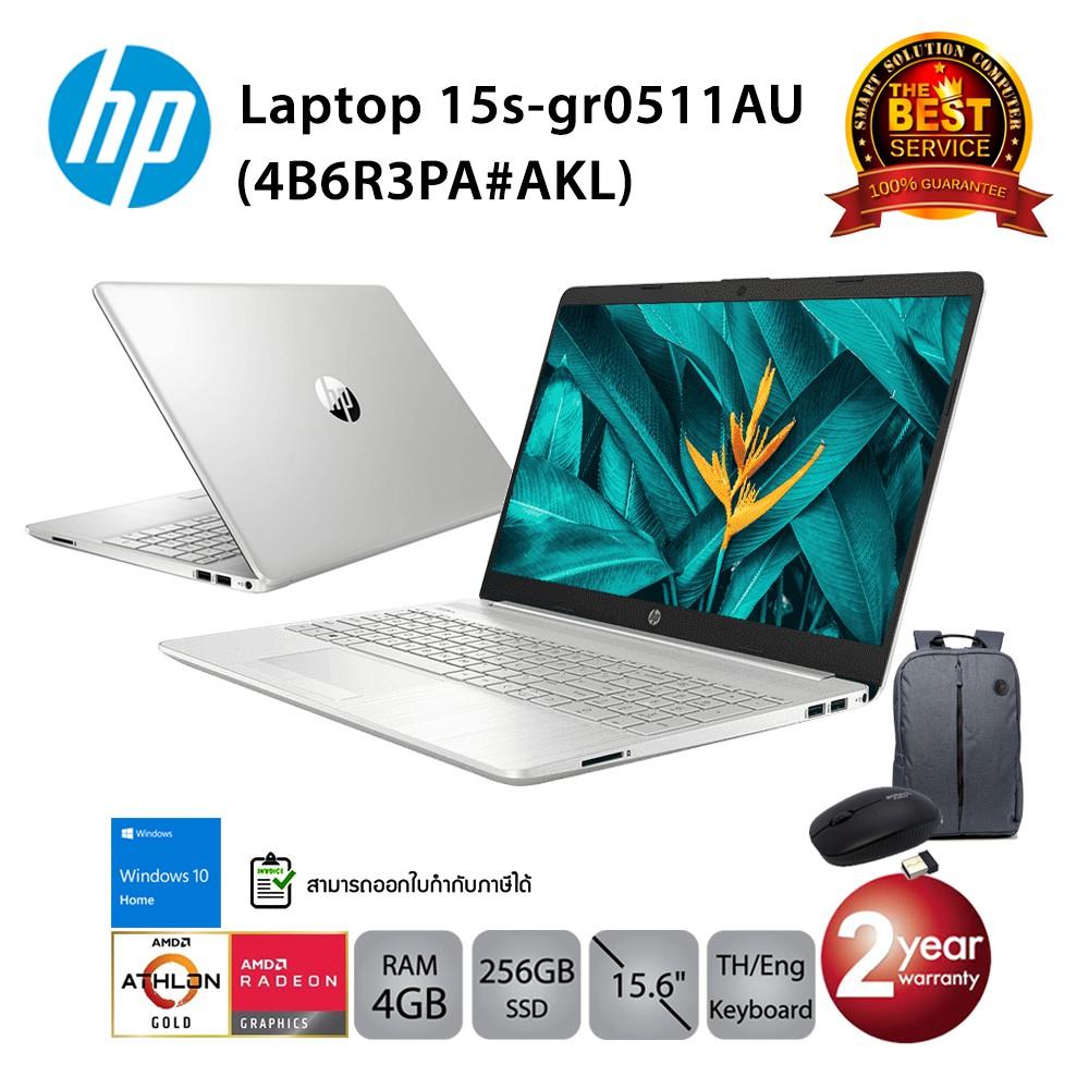 HP Laptop 15s-gr0511AU Athlon Gold 3150U/4GB/256GB/15.6/Win10 (Natural Silver)