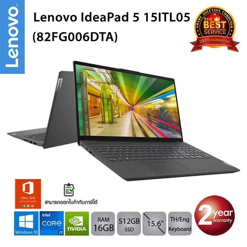 Lenovo IdeaPad 5 15IIL05 (82FG006DTA) i7-1165G7/16GB/512GB M.2/MX450/15.6/Win10+Office2019(Grey)