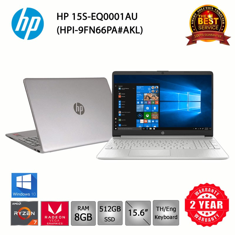 HP 15-db1048AU AMD Ryzen5 3500U/8GB/512GB SSD/Vega 8/15.6/Win10 (Natural Silver)