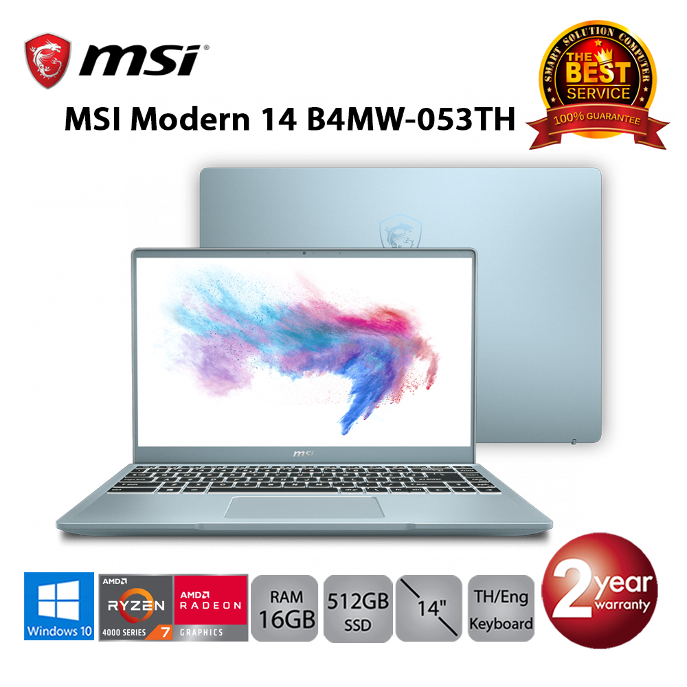 MSI Modern 14 B4MW-053TH Ryzen 7 4700U/16GB/512GB SSD/14.0/Win10 (Blue Stone)