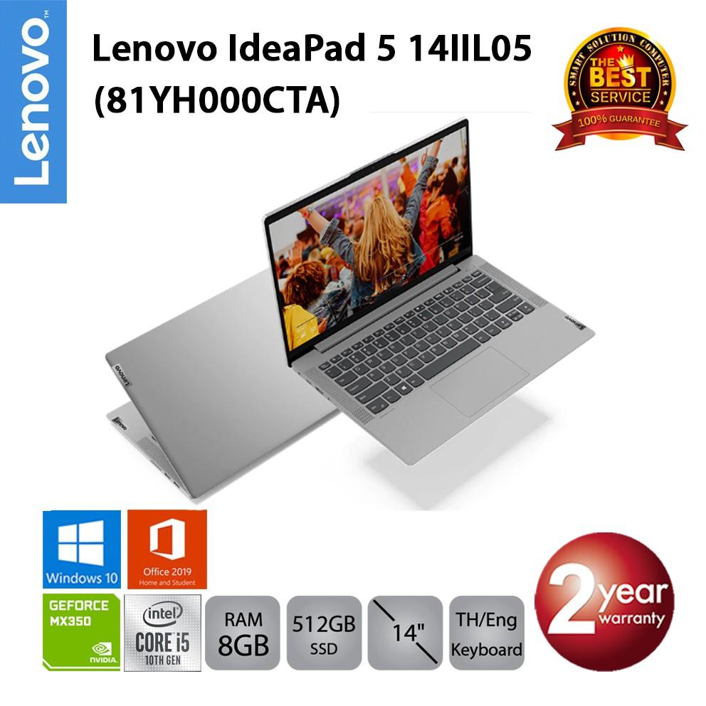 Lenovo IdeaPad 5 14IIL05 (81YH000CTA) i5-1035G1/8GB/512GB SSD/MX350/14.0/Win10 (Platinum Grey)