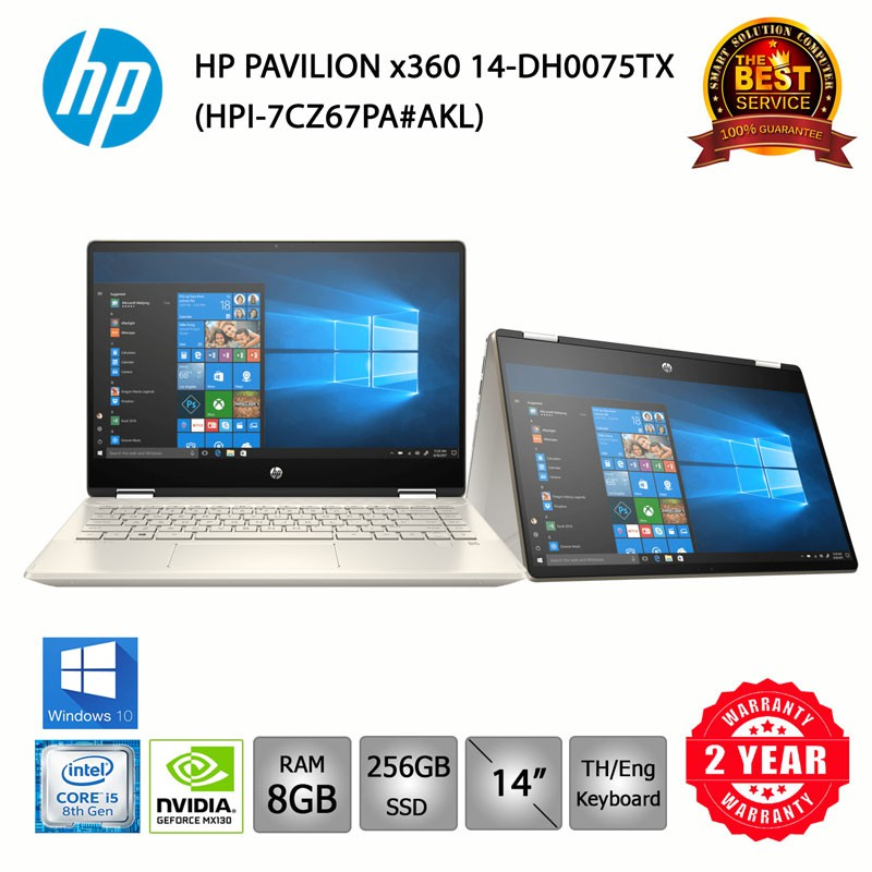 HP Pavilion x360 14-dh0075TX i5 8265U/8GB/256GBSSD/MX130/14/Win10 (Warm gold)