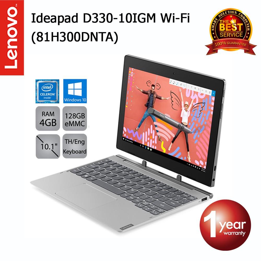 Lenovo Ideapad D330-10IGM Wi-Fi (81H300DNTA) Celeron N4000/4GB/128GB e.MMC/10.1/Win10 (Mineral Gray)