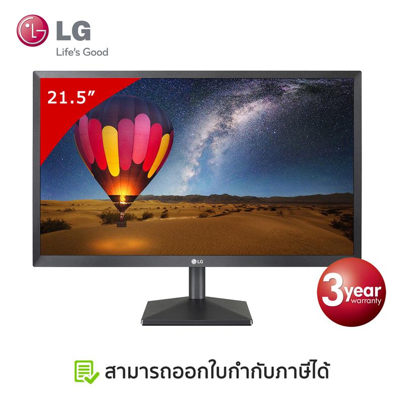 Monitor LG 21.5
