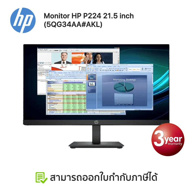 Monitor HP 21.5