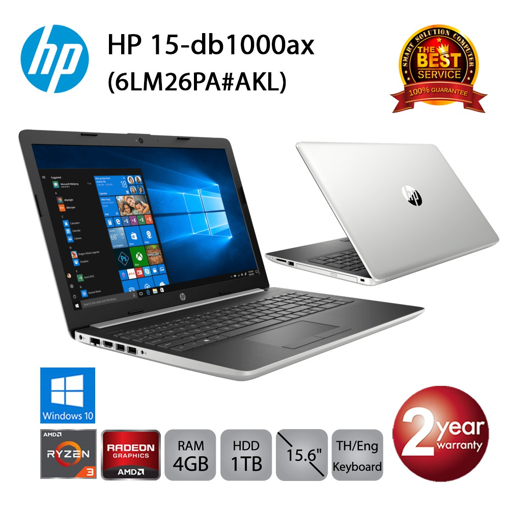 HP 15-db1000ax (6LM26PA#AKL) AMD Ryzen3/4GB/1TB/Radeon 530/15.6/Win10 (Natural Silver)