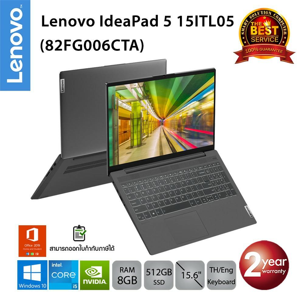 Lenovo IdeaPad 5 15ITL05 (82FG006CTA) i5-1135G7/8GB/512GB M.2/MX450/15.6/Win10+Office2019 (Graphit