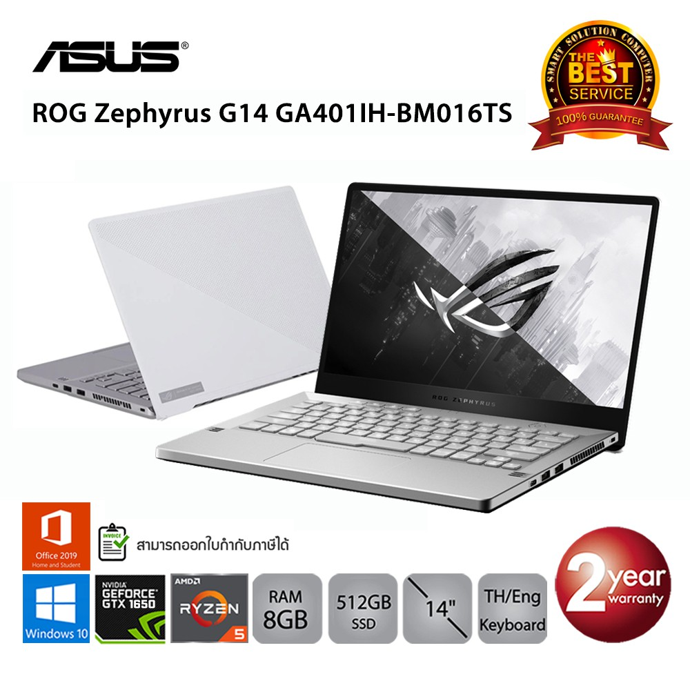 Asus ROG Zephyrus G14 GA401IH-BM016TS Ryzen5/8GB/512GB SSD/GTX1650/14.0/Win10+Office2019 (Moonlight White)
