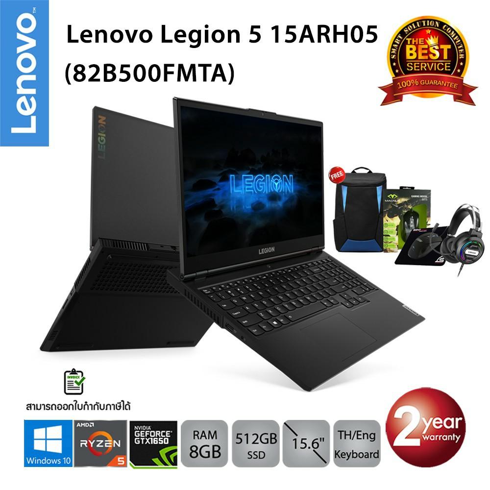 Lenovo Legion 5 15ARH05 (82B500FMTA) Ryzen 5 4600H/8GB/512GB/GTX1650/15.6/Win10 (Black)