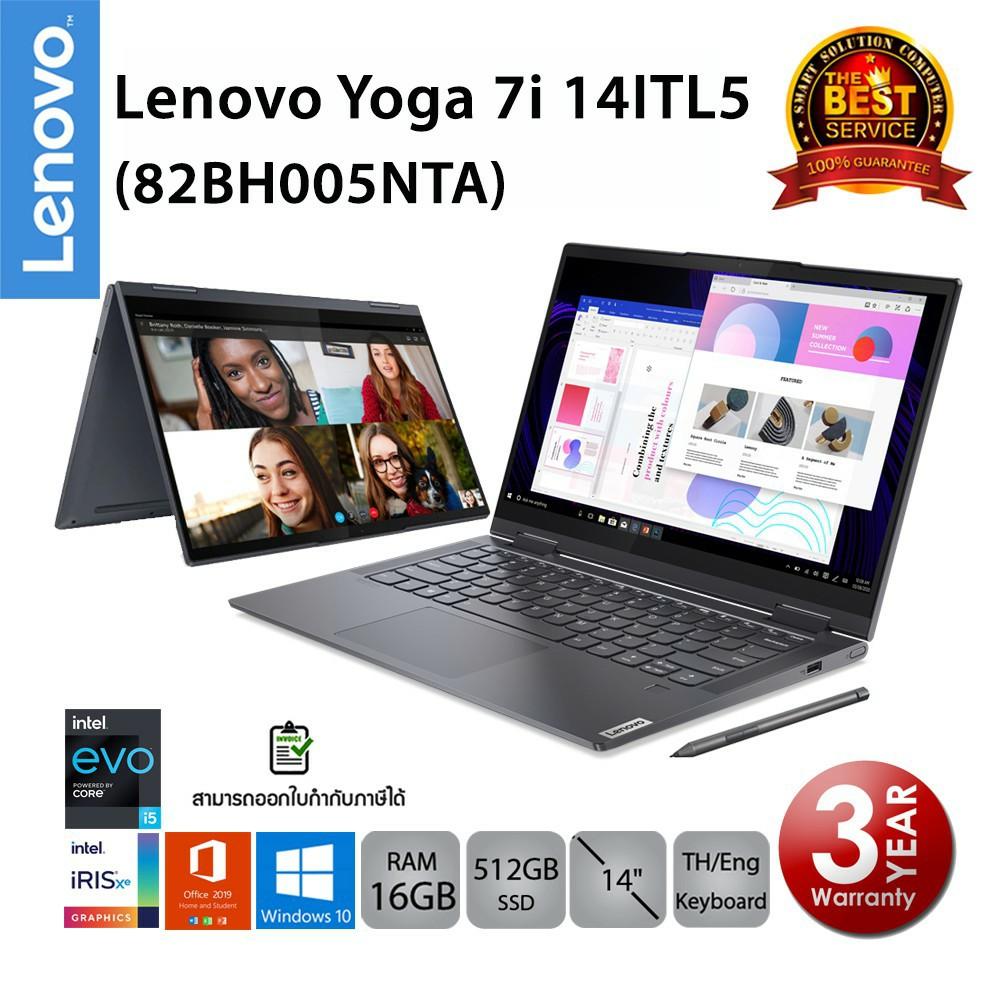 Lenovo Yoga 7i 14ITL5 (82BH005NTA) i5-1135G7/16GB/512GB M.2/14.0/Win10+Office2019 (Slate Grey)