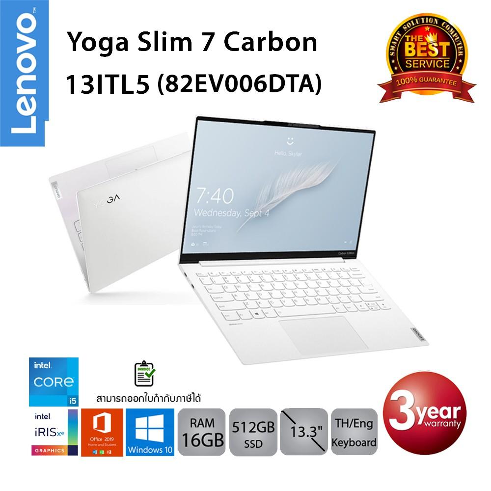 Lenovo Yoga Slim 7 Carbon 13ITL5 (82EV006DTA) i5-1135G7/16GB/512GB/IrisXe/13.3/Win10+Office2019
