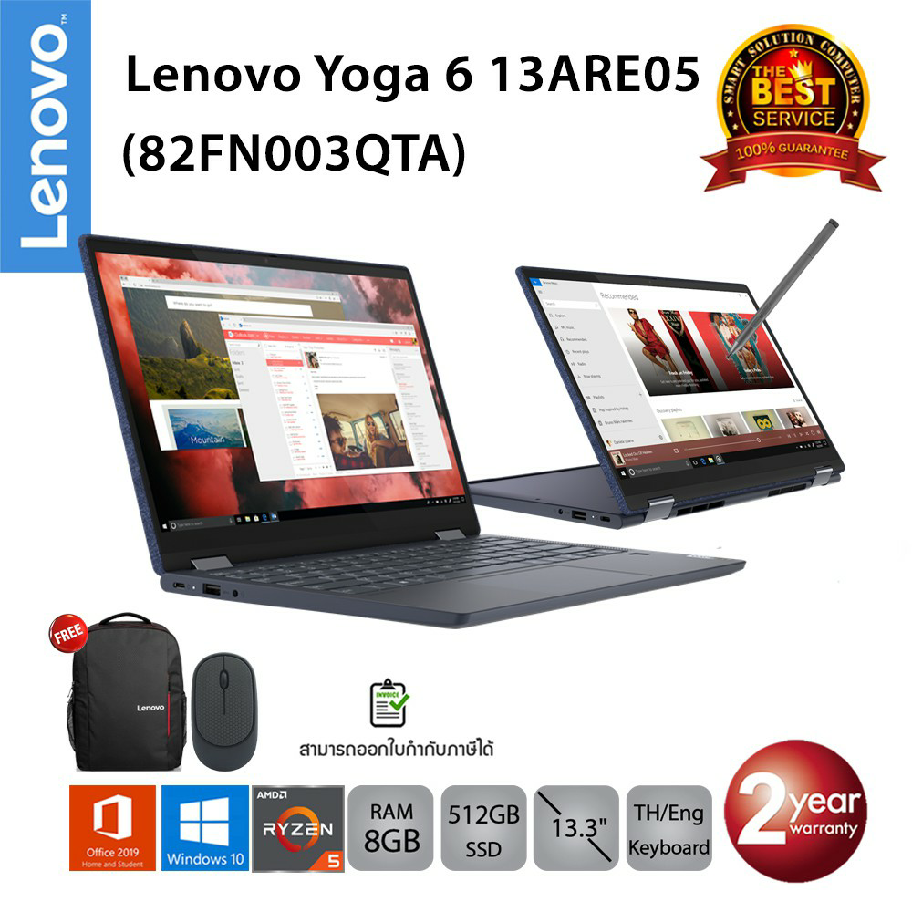 Lenovo Yoga 6 13ARE05 (82FN003QTA) Ryzen 5 4500U/8GB/512GB M.2/13.3/Win10+Office2019 (Abyss Blue)