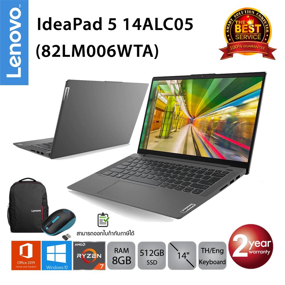 Lenovo IdeaPad 5 14ALC05 (82LM006WTA) Ryzen 7 5700U/8GB/512GB/14.0/Win10+Office