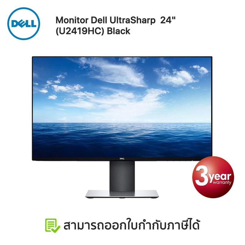 Monitor 23.8'' DELL U2419HC (IPS, HDMI, DP, TypeC, 60Hz)