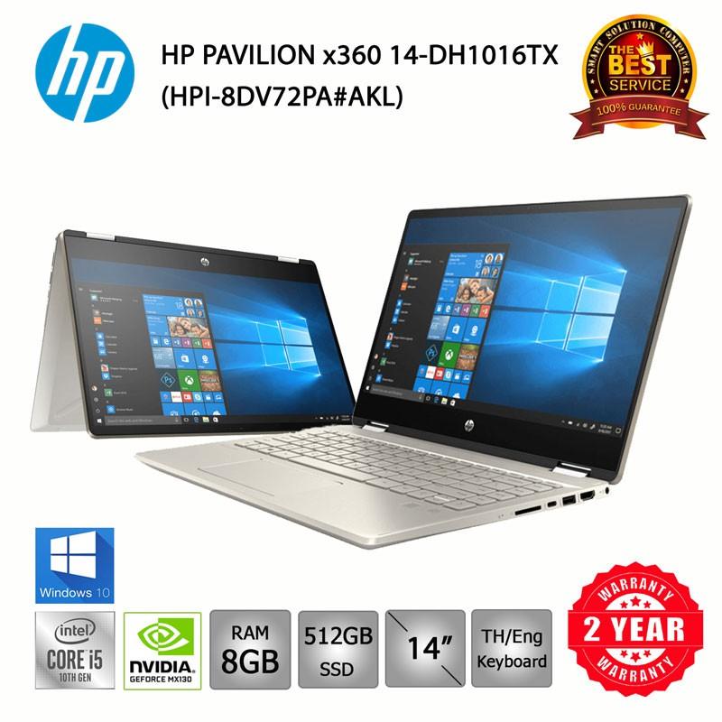 HP Pavilion x360 14-dh1016TX i5-10210U/8GB/512GBSSD/MX130/14/Win10 (Gold )